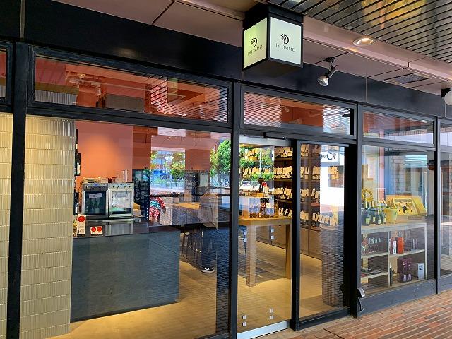 デリーモ(DELIMMO)クレンジングカフェ&ワインショップ