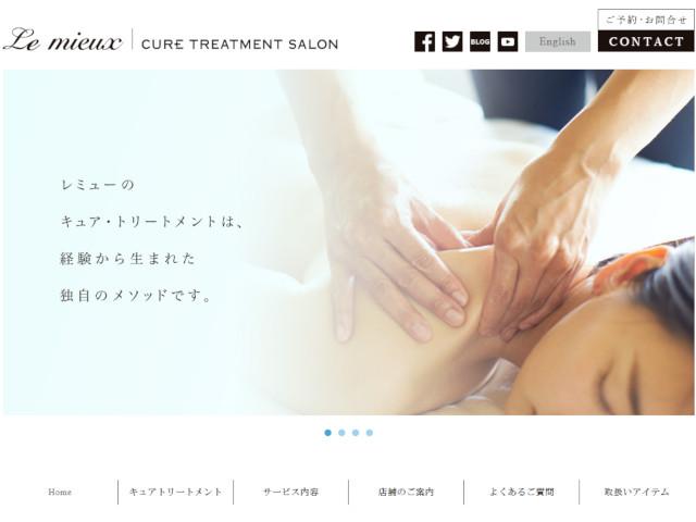 レミュー 青山店 画像出典:http://lemieux.co.jp