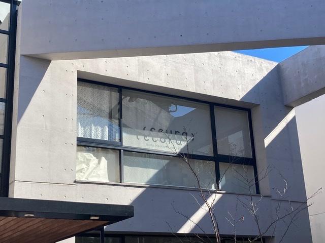画像出典:https://ecura.jp