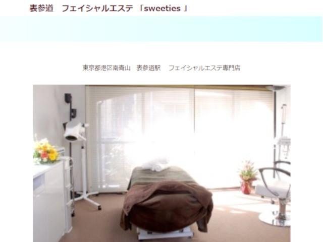 画像出典:https://sweetiesminamiaoyama.crayonsite.net