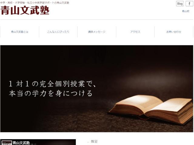 出典:https://www.bunbu.jp