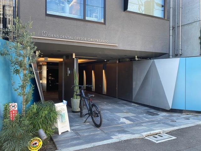 出典:http://gens-dental.com
