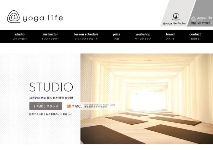 @yoga life(アットヨガライフ) 出典:yogalife.style/