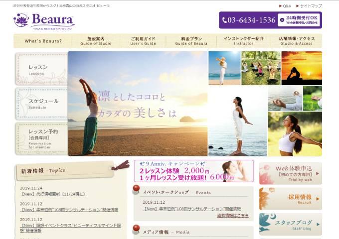 ヨガスタジオビューラ 出典:www.beaura.jp/