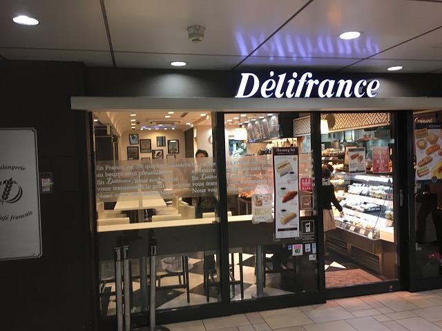 デリフランス 表参道店 (Delifrance)