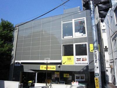 【閉店】the SAD cafe(ザ サッド カフェ)