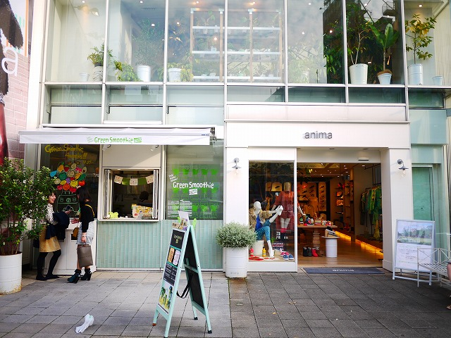 【閉店】Green Smoothie STAND