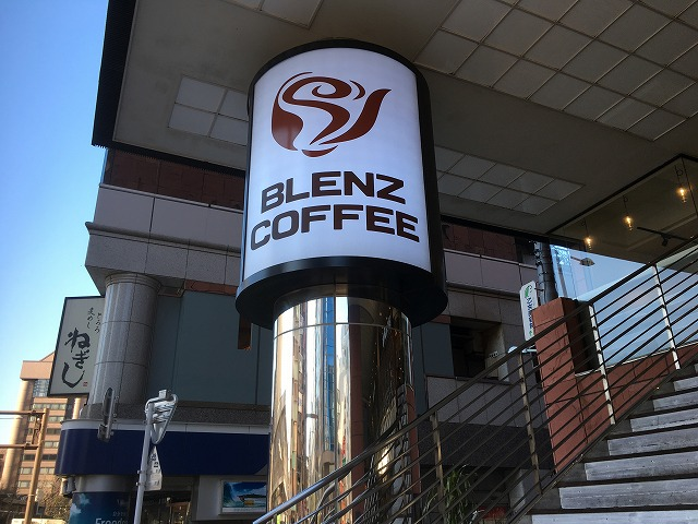 ブレンズコーヒー青山花茂店(BLENZ COFFEE)
