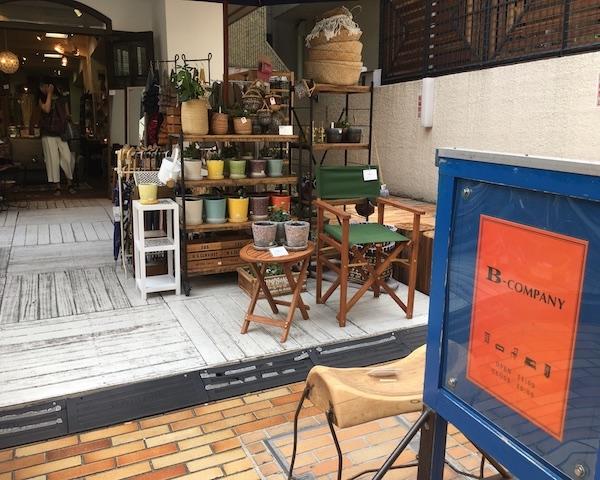 【閉店】B-COMPANY ビーカンパニー青山店