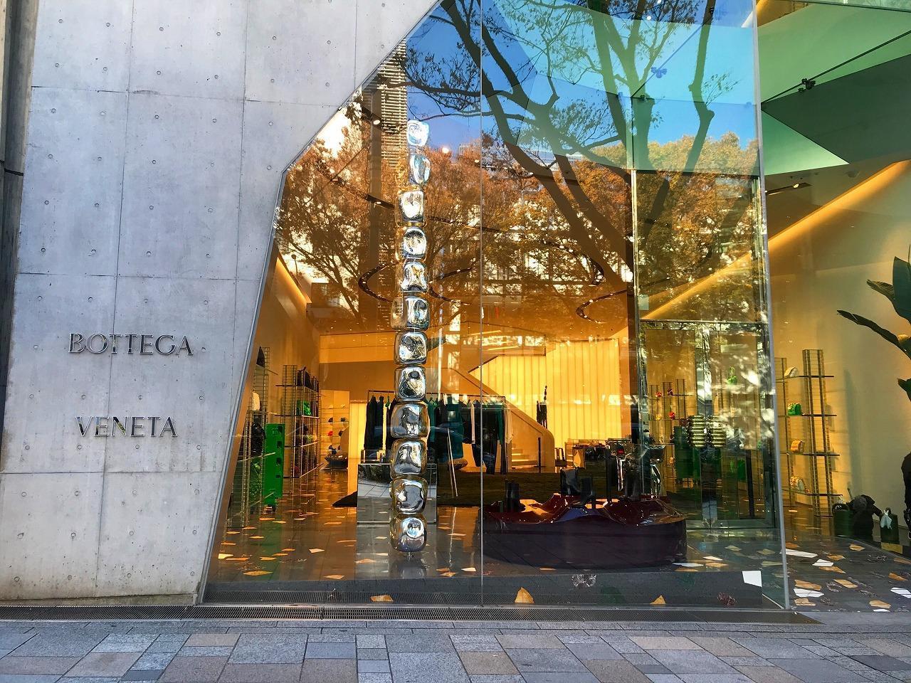 【閉店】ボッテガ・ヴェネタ(BOTTEGA VENETA) 表参道店