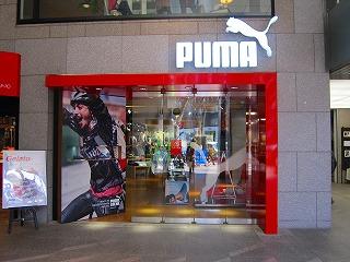 THE PUMA STORE原宿(プーマストア原宿)