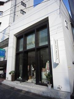 【閉店】ALBA ROSA Harajuku