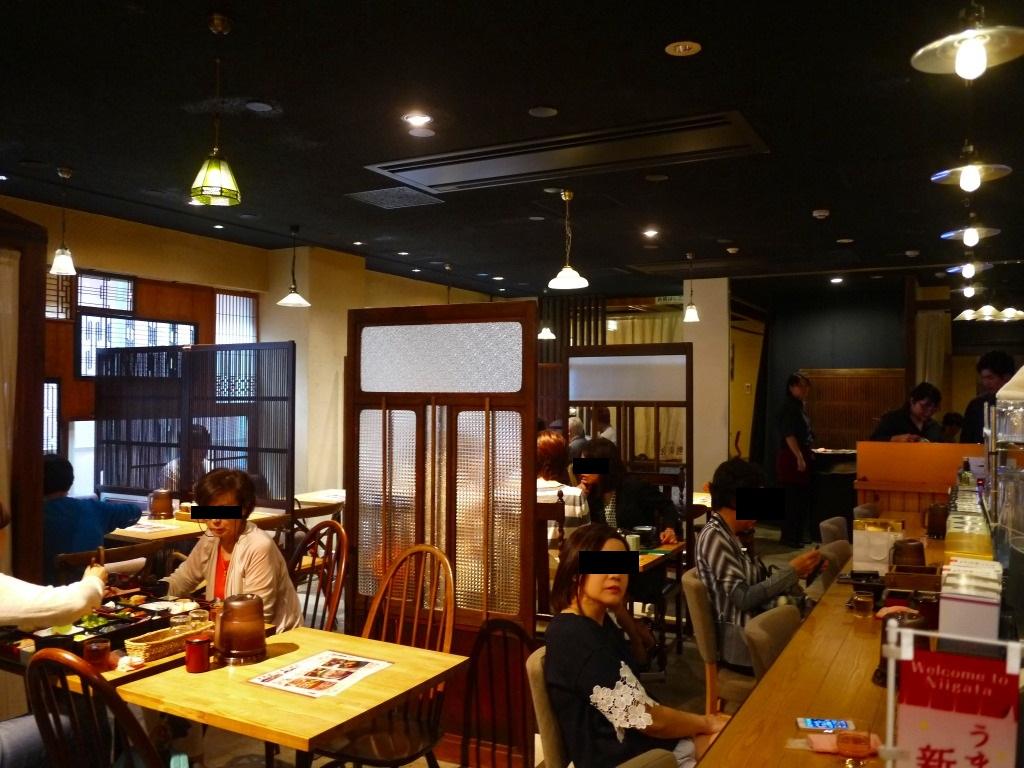 新潟 食楽園(お食事処)