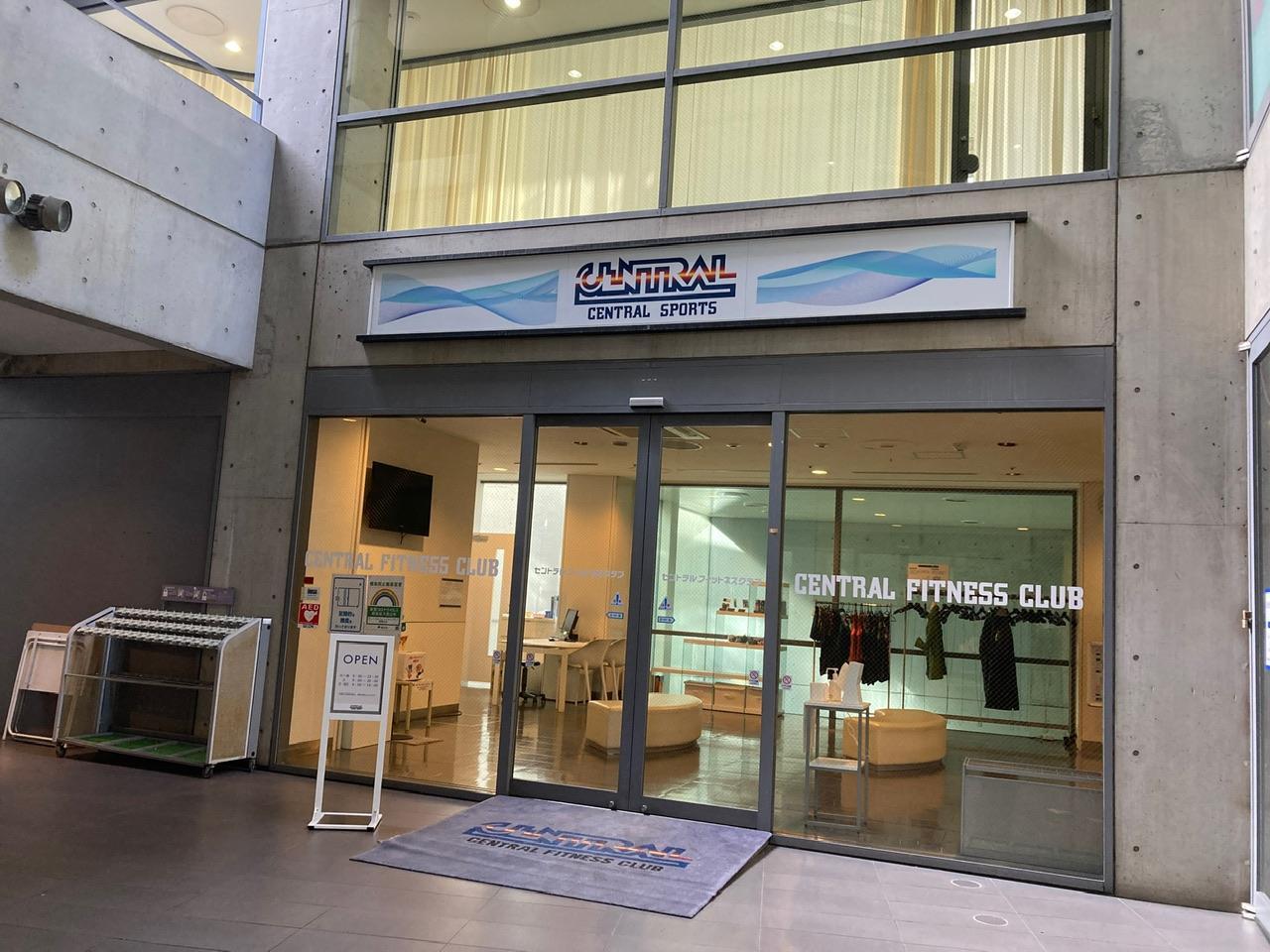 出典:セントラルスポーツ株式会社 https://www.central.co.jp/club/minamiaoyama/facilities/