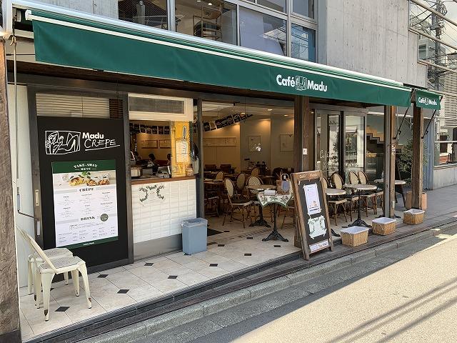 Cafe Madu 青山店 Cafe Madu 青山店