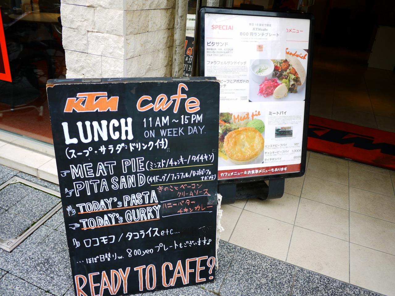 【閉店】KTM Cafe(ケーティーエム カフェ)原宿