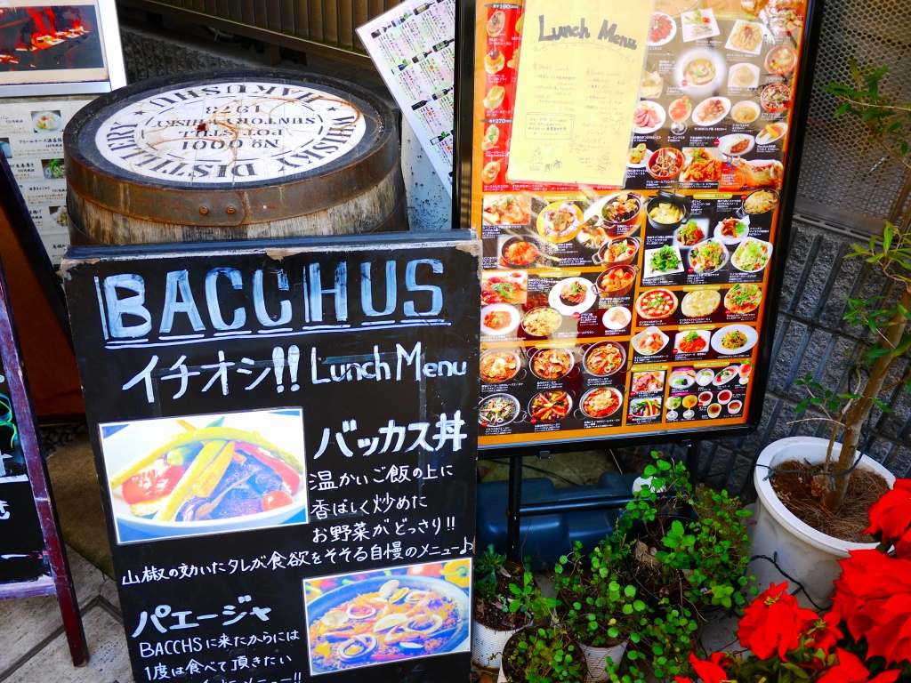 バッカス‐BACCHUS