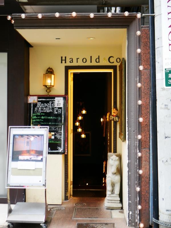 ハロルド アンド コー(Harold&Co) 入口