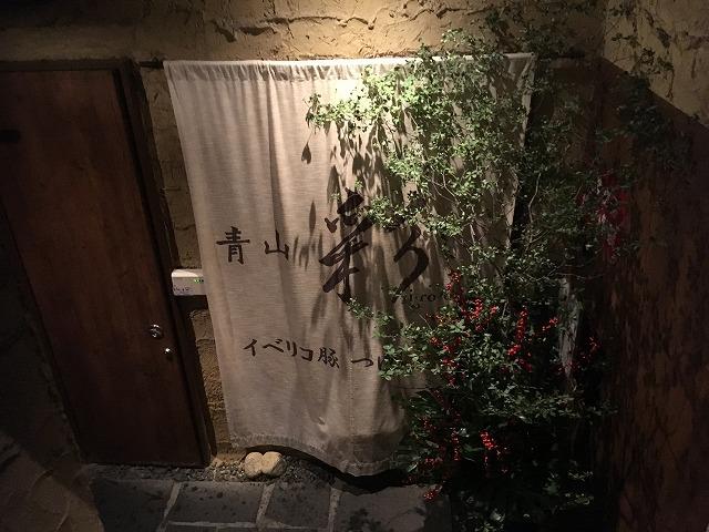 青山 彩(irodori)