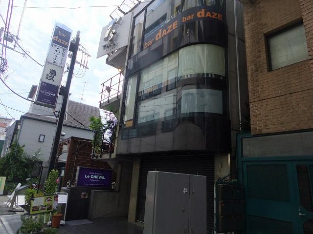 鉄板焼き ステーキ あずま 東京・原宿