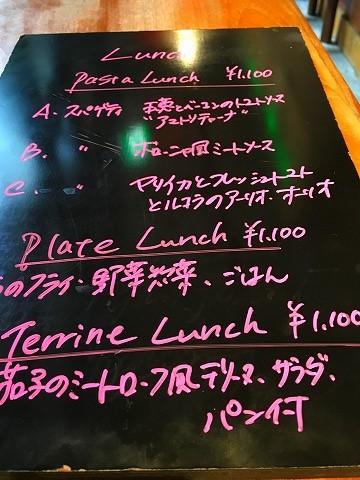 【閉店】ラ・ピーニャ (Italian deli & table BEACH HOUSE La Pigna)