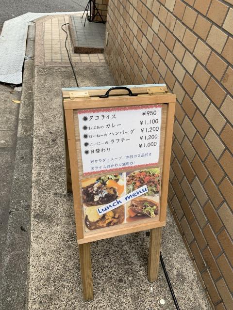 ジャパンダイニング イチハチ (Japan Dining 18)