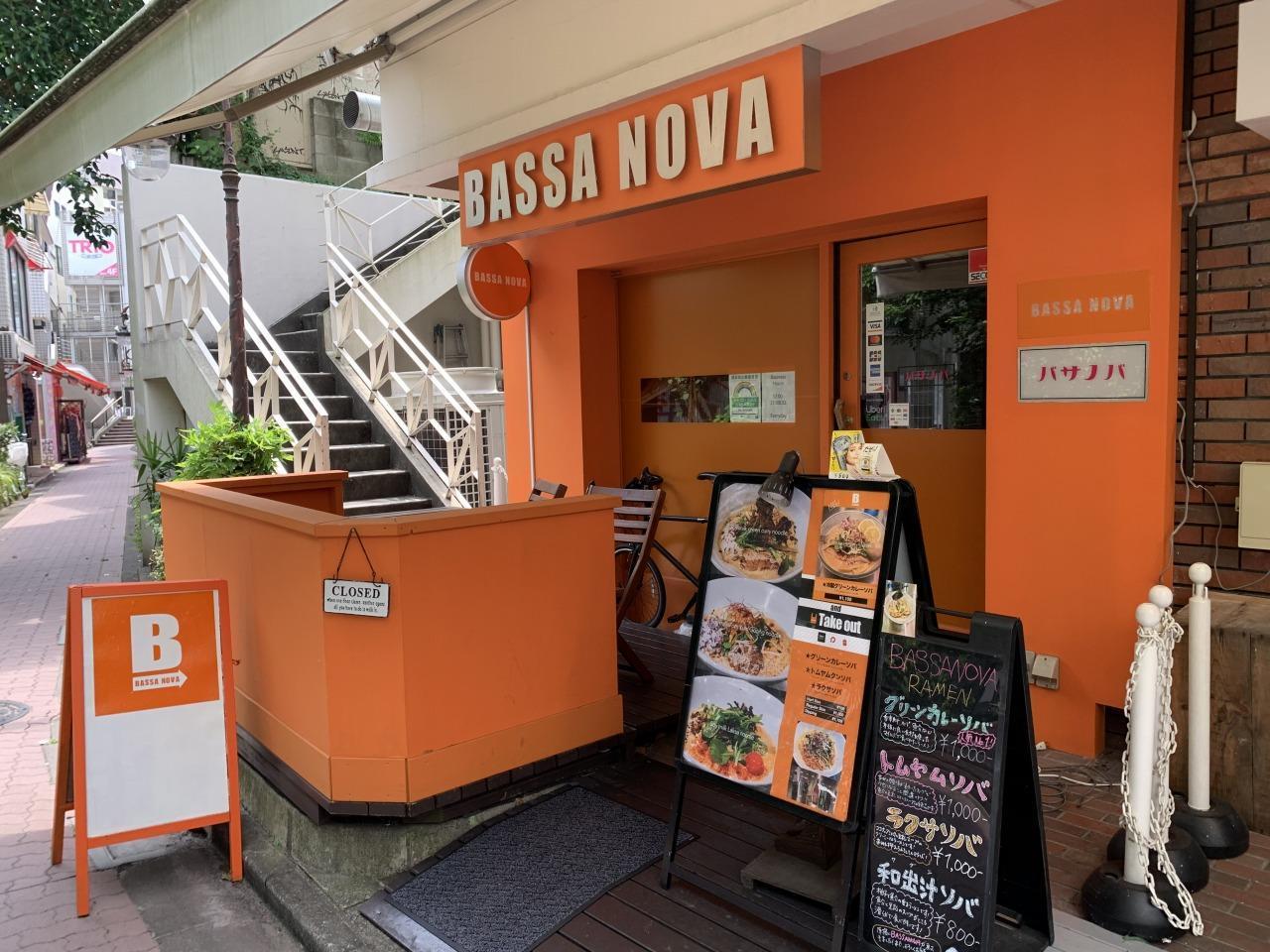 【閉店】バサノバ 原宿店 (BASSANOVA)