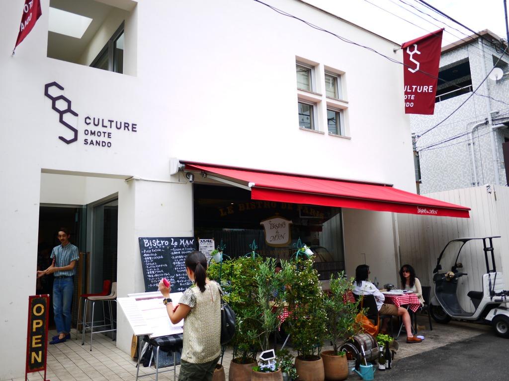 サンクアベニュー Cinq Avenue (旧店名:ビストロ・ル・マン)