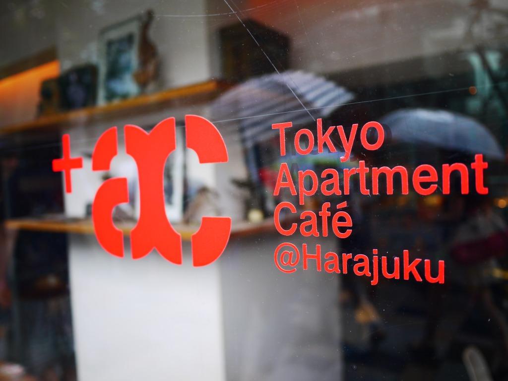 【閉店】トウキョウ・アパートメント・カフェ