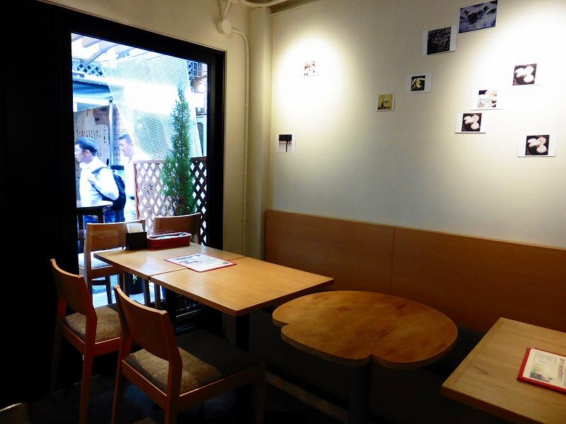 MUSHROOM TOKYO マッシュルームトーキョー