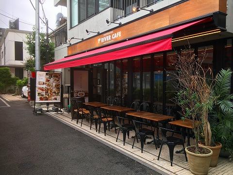【閉店】表参道 リバーカフェ(River Cafe)